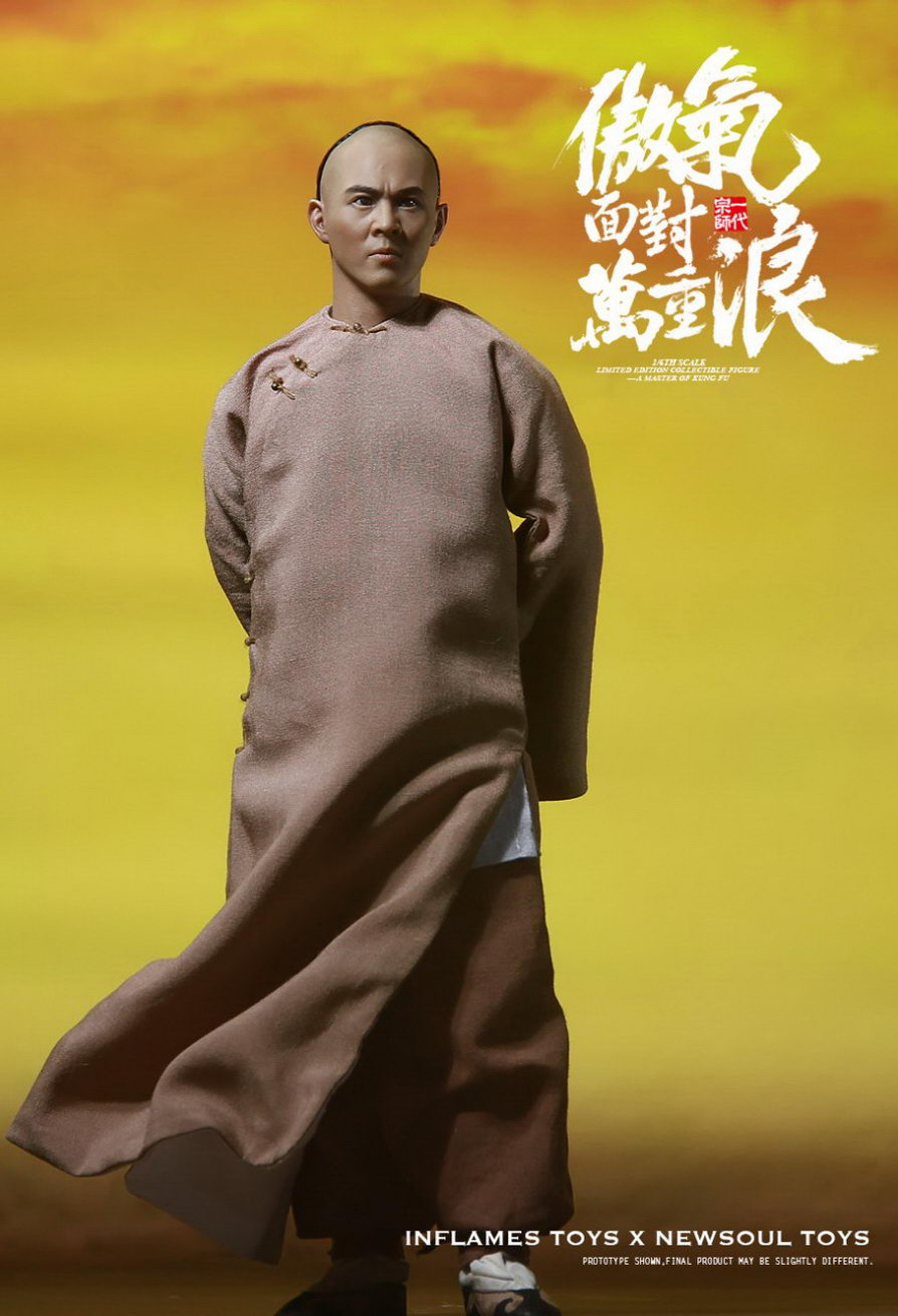 JualHotToys.com Toko JUAL INFLAMES TOYS A Master Of Kungfu IFT024 1/6 Movie Action Figure Harga Murah - MISB Produk Distributor Resmi Jakarta Indonesia